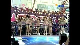 Cherrybelle - Brand New Day [New Version]