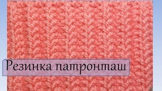 getlinkyoutube.com-Вязание спицами  Резинка патронташ