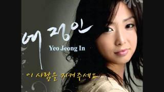 여정인- 운명의 장난[노래듣기]  5번트랙