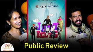Movie Masala: Public Review Of 'JATT vs IELTS'