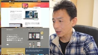 getlinkyoutube.com-【AirPlay】Reflectorが繋がらなかったらAirServerを試してみよう!