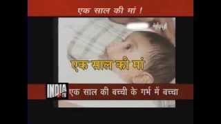 Aik sal ki bachi pregnant in Saudia Arabia .Mohabbat Ali