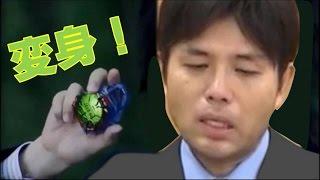 getlinkyoutube.com-仮面ライダーに変身してみた【野々村ver】