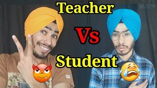 Teacher VS Students Viral Jokes in Hindi Comedy | Funny Video 2017