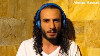 فلسطين - Ahmad Massad - Palestine