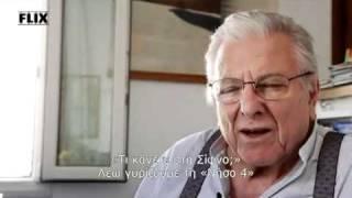 getlinkyoutube.com-ΝΗΣΟΣ 2: ΤΟ ΚΥΝΗΓΙ ΤΟΥ ΧΑΜΕΝΟΥ ΘΗΣΑΥΡΟΥ - ΓΥΡΙΣΜΑΤΑ