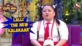 Tau Behra Dudhiya 2nd 4 Janeshwar Tyagi Full Comedy of a Deaf Person width=