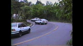 1990年頃 当時物 AE86LEVIN・TRUENO EP71STARLET峠Driftドリフト (dry)
