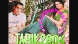 getlinkyoutube.com-عمر الجني-OMAR JENNI.flv