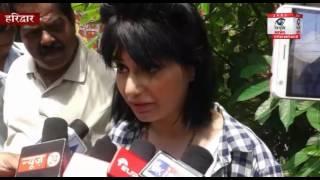 हरिद्वार: प्रसिद्ध सिने अभिनेत्री अलीशा खान का हाईप्रोफाईल ड्रामा