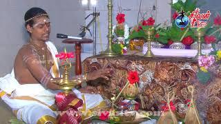 புங்குடுதீவு மத்தி பெருங்காடு மூத்த நயினார்புலம்  வரசித்தி விநாயகர்  கோவில் தீர்த்தத்திருவிழா 2021