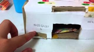 getlinkyoutube.com-(수제)아이엠스타게임기소개
