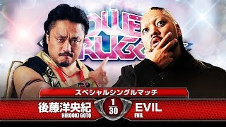 getlinkyoutube.com-POWER STRUGGLE 2015 GOTOvsEVIL Match VTR