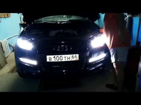 Установка пневмосигнала Audi Q7