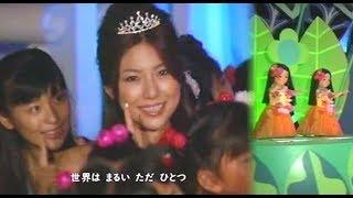 getlinkyoutube.com-島谷ひとみ/ イッツ・ア・スモールワールド