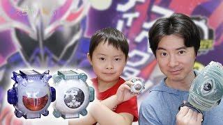 getlinkyoutube.com-怖かわいい(・∀・) DXディープスペクターゴーストアイコン と 石ノ森ゴーストアイコン 仮面ライダーゴースト