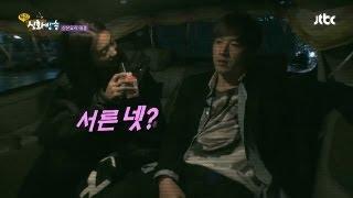getlinkyoutube.com-[JTBC] 신화방송 (神話, SHINHWA TV) 46회 명장면 - 민우 보라 프러포즈, 오빠랑 결혼할래?