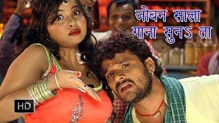 getlinkyoutube.com-Joban Sala Gana Suna Ta | जोबन साला गाना सुनाता | Khesari Lal Yadav | Bhojpuri Hot Songs