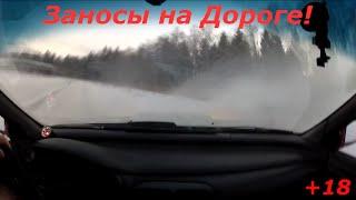 getlinkyoutube.com-Зимняя подборка заносов на дороге 2016