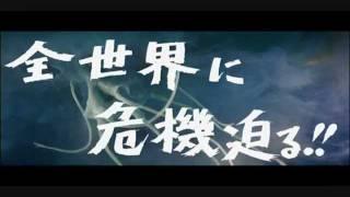 getlinkyoutube.com-宇宙大怪獣ドゴラ予告編