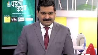 Electronic Money Transfers | Episode 9 | Pehala Kadam
