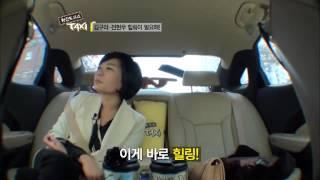"getlinkyoutube.com-[택시]스타강사 김미경 ""정치권 러브콜 거절한 이유.."""
