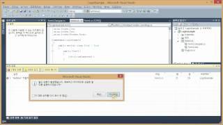 getlinkyoutube.com-Easy to C# 2편 - 로그인 프로그래밍