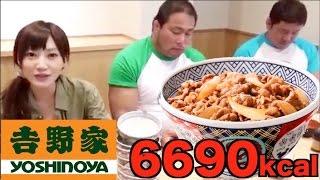 getlinkyoutube.com-Kinoshita Yuka [OoGui Eater]  Yuka VS 2 ProWrestlers, Showdown at Yoshinoya