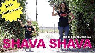 Say Shava Shava (K3G) | Bollywood Dance Cover |  Amitabh Bachchan, Shah Rukh Khan | Fusion Beats