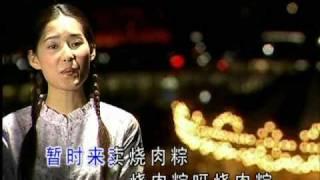 getlinkyoutube.com-小凤凤 - 烧肉粽(HD)