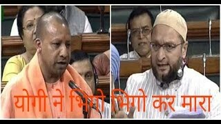 getlinkyoutube.com-Yogi Adityanath badly insults Owaisi In Loksabha