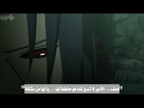 أعلان إيتاشي وساسكي ضد كابوتو مترجمة عربي   itachi and sasuke vs kabuto trailer