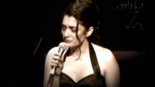getlinkyoutube.com-یاد من کن دلکش - Yade man kon 2007 - دريا دادور