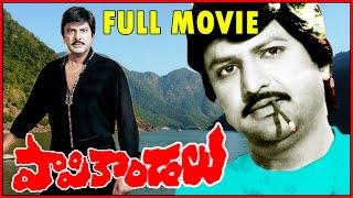 Papikondalu Telugu Full Movie - Mohanbabu, Vanita Sree, Silksmitha - V9videos
