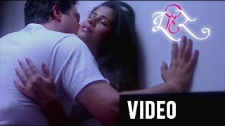 getlinkyoutube.com-Nako Nako Na Re | Video | Tu Hi Re | Swapnil Joshi Sai Tamhankar Intimate Song | Marathi Movie 2015