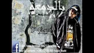T-Gang Ft Badra - متغرّب يامّا
