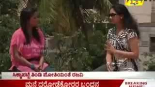 getlinkyoutube.com-Amruthavarshini rajini interview