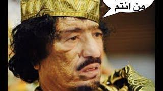 getlinkyoutube.com-الحروب يتوعدون بمحاكمة الملك سلمان - نشرة الجنادرية