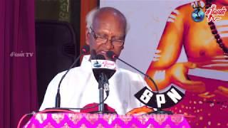 யாழ்ப்பாணத் தமிழ்ச் சங்கம் நடத்திய நாவலர் விழா - 2017
