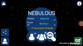 getlinkyoutube.com-Как же взломать nebulous???Взлом 2016