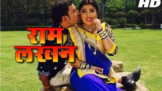 getlinkyoutube.com-RAM LAKHAN BHOJPURI MOVIE II SHOOTING STILLS II DINESH LAL YADAV, AMRAPALI DUEBY