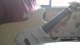 getlinkyoutube.com-fripSide - Heaven is a Place on Earth (guitar cover)