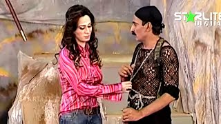 getlinkyoutube.com-Maza Kar Dil Bharke New Pakistani Stage Drama Full Comedy Stage Show
