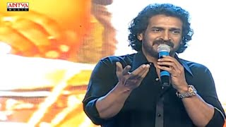 Upendra Speech Video at Son of Satyamurthy Audio Launch
