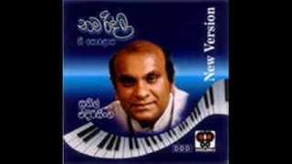 getlinkyoutube.com-Sunil Edirisinghe Nawa Ridma (New Version)