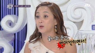 getlinkyoutube.com-패션쇼 무대 뒤 남녀 상관없이 옷을 훌렁훌렁~ 미스코리아 비밀의 화원 7회