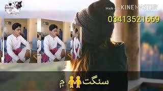 Mumtaz Molai New Album 25 2018..03413521669.....03063253303   MEER ARSHAD SAHB