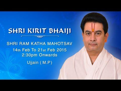 Shri Ram Katha - Shri Kirit Bhaiji Maharaj - Ujjain (Day 3)