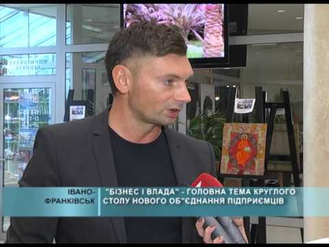 В Івано-Франківську створили організації роботодавців