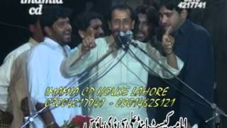 getlinkyoutube.com-Zakir Naheed Abbas Jag 1st Shaban 2012(Syed Mashkor Shah)